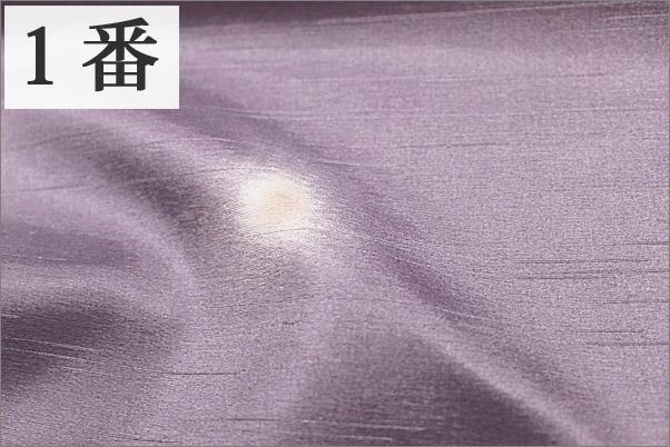雨コートの生地拡大画像(市田ひろみ好み) 仕立て上がり品