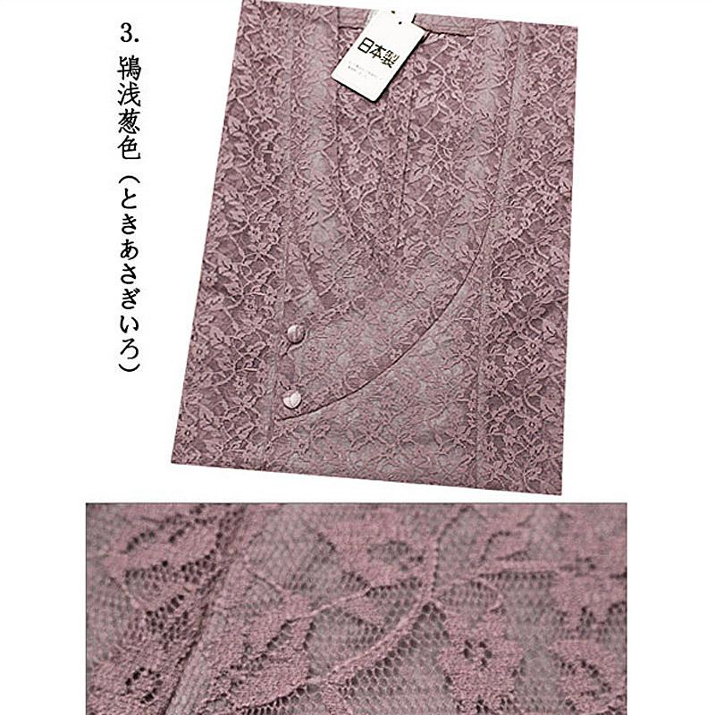 ラッセルコート(千代田衿)の濃い紫色系・拡大画像