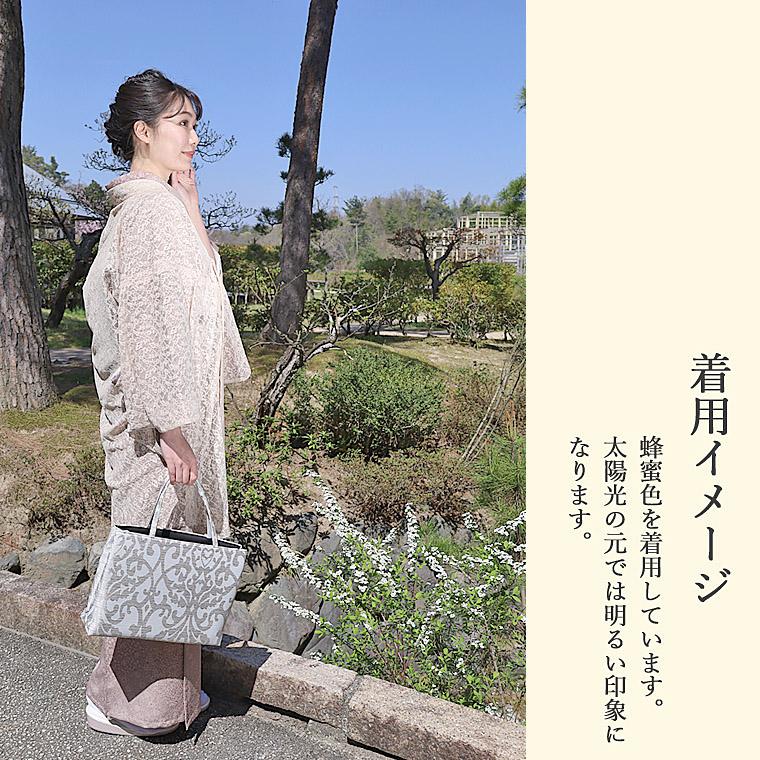ラッセルコート(千代田衿)の黒色系・拡大画像