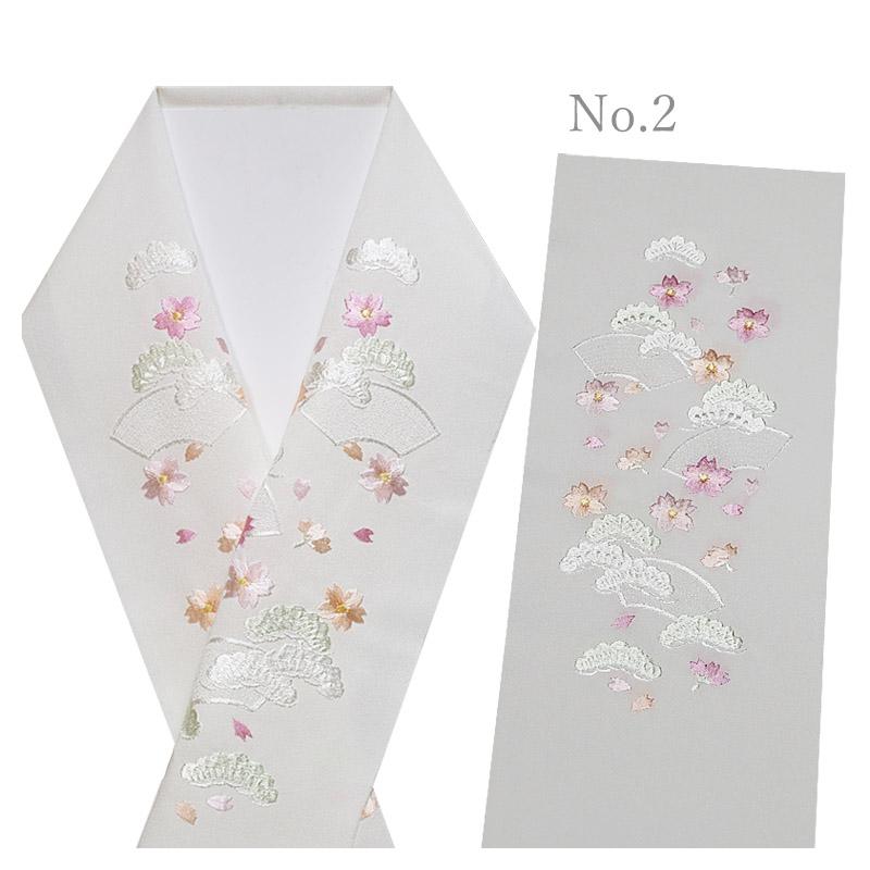 絹入り 刺繍半衿